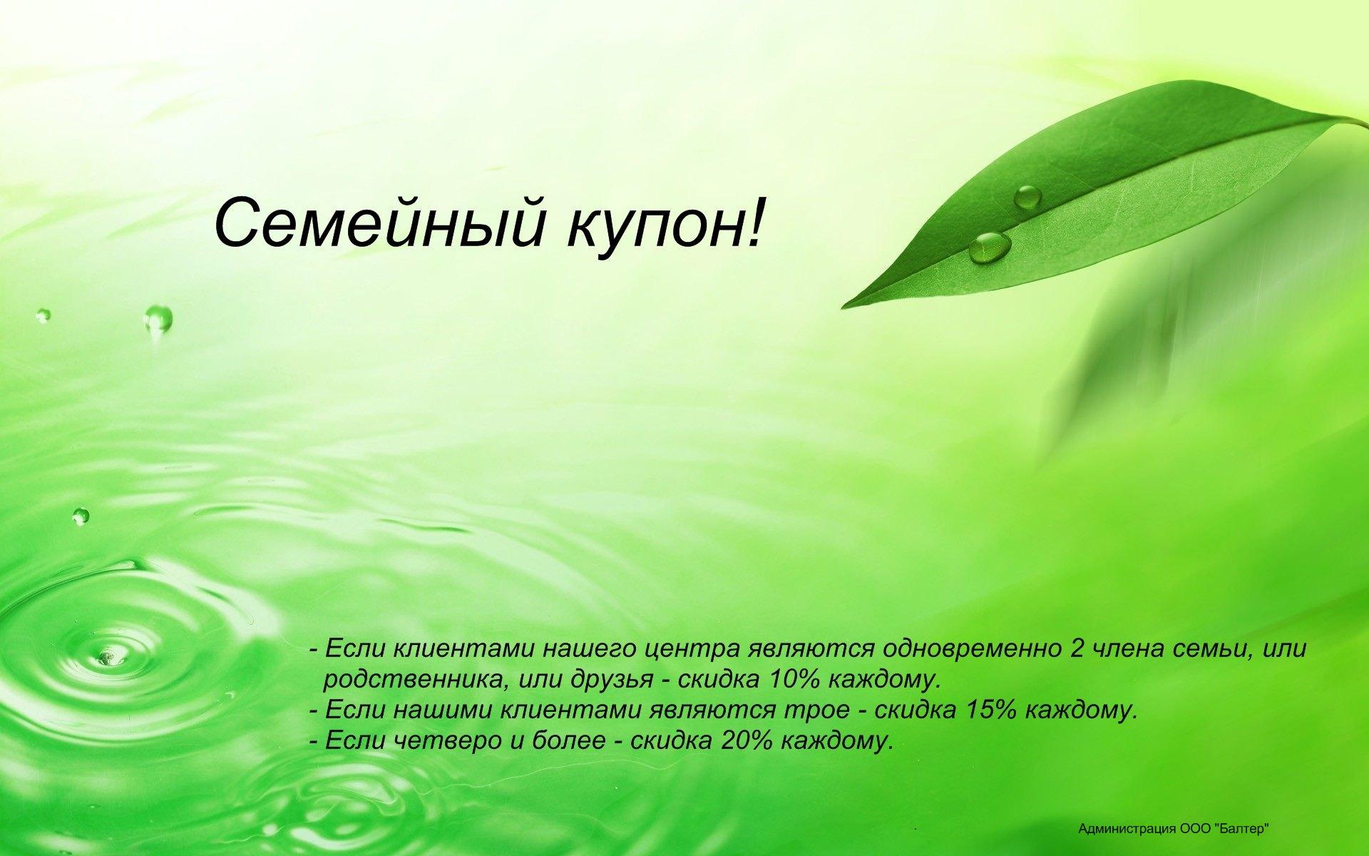 Бородавки - БерФорум